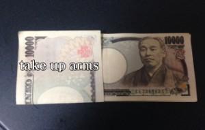 10万円プロジェクト